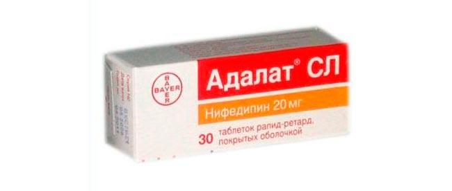 Сосудорасширяющий препарат Адалат СЛ
