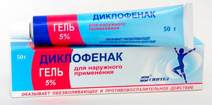 Гель диклофенак от боли в суставах