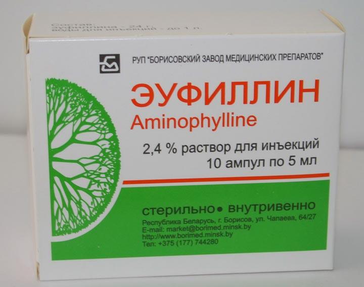 Сосудорасширяющее средство Эуфиллин