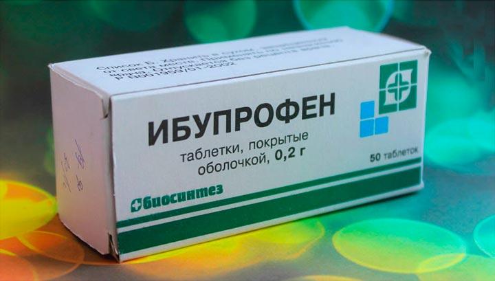Ибупрофен от боли в суставах