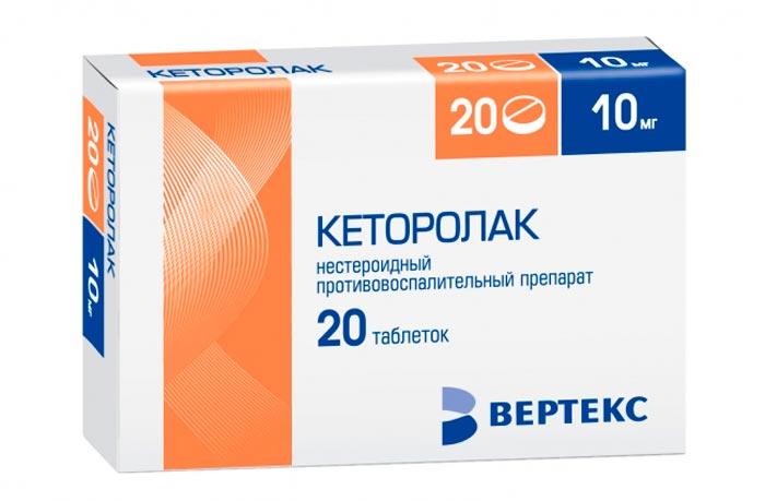 Кеторолак - анальгетик от боли в суставах