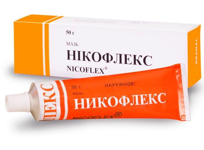 Мазь Никофлекс