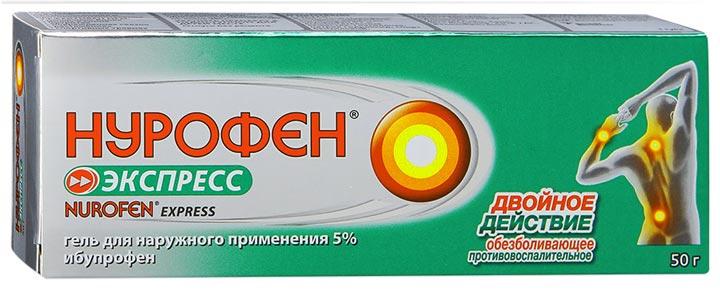 Гель Нурофен