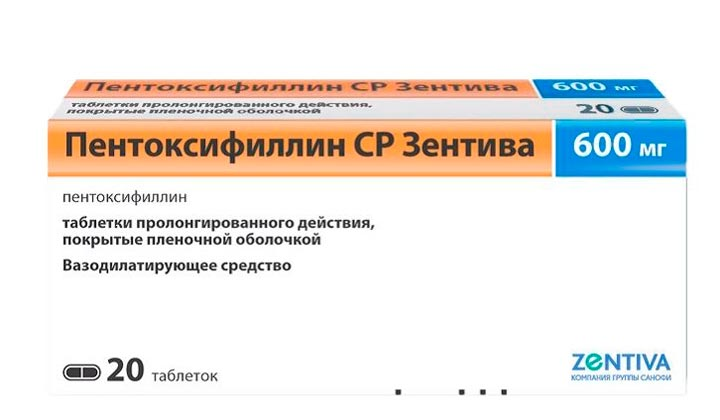 Сосудорасширяющий препарат Пентоксифиллин СР Зентива