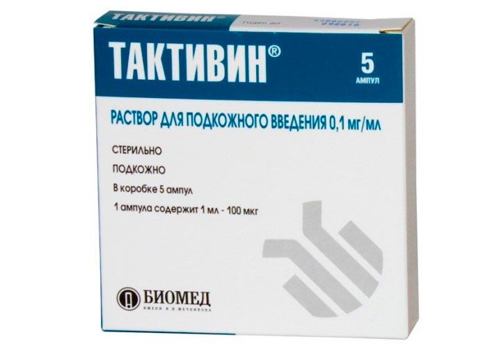 Имунностимулятор при гонартрите Тактивин