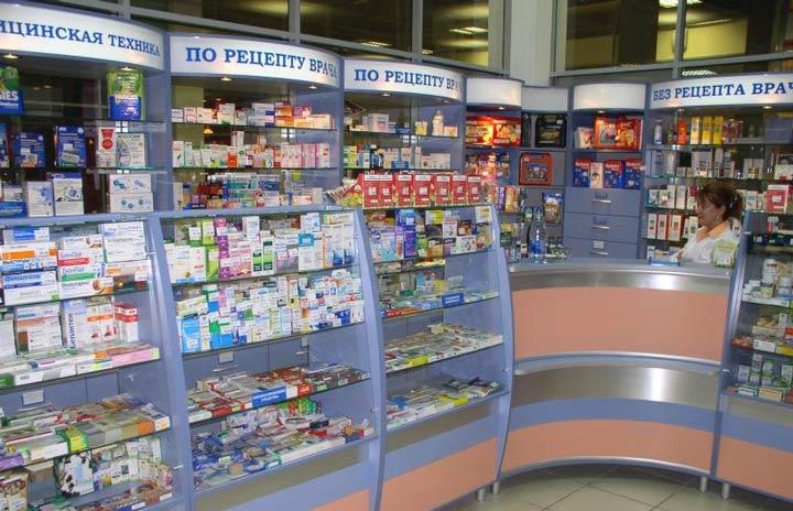 Городская аптека