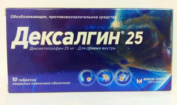 Дексалгин - анальгетик от боли в суставах