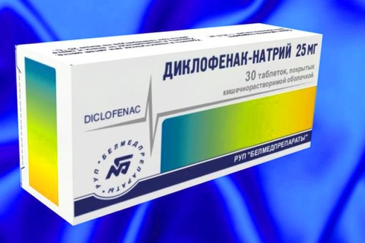 Препарат Диклофенак Натрия