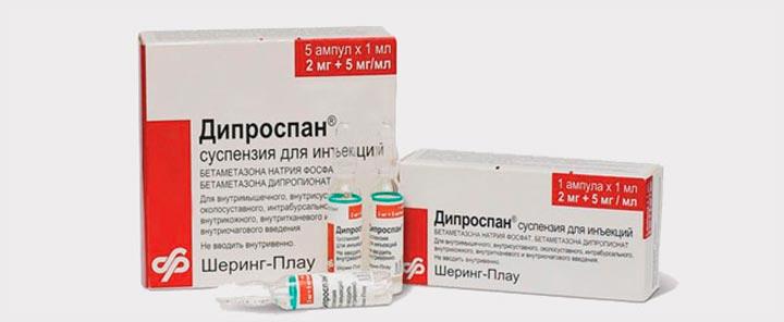Стероидный препарат Дипроспан