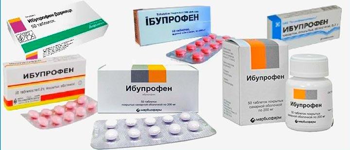 ПНВП Ибупрофен