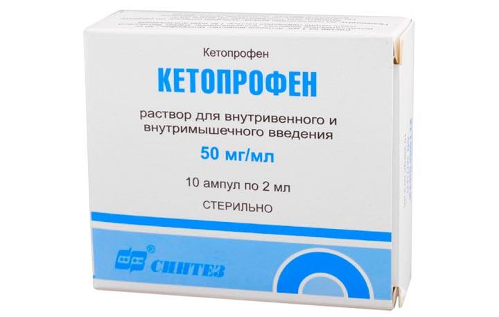 ПНВП Кетопрофен