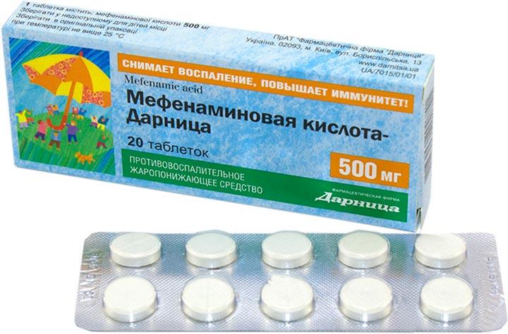 Мефенаминовая кислота