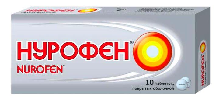 Нурофен - препарат, разрешенный при беременности