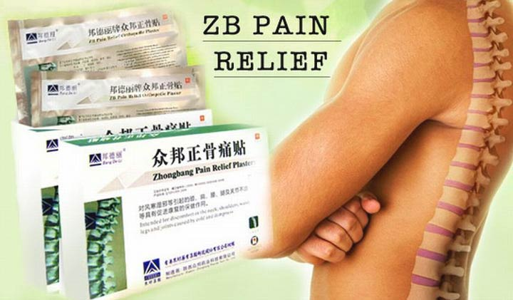 Пластырь zb_pain_relief