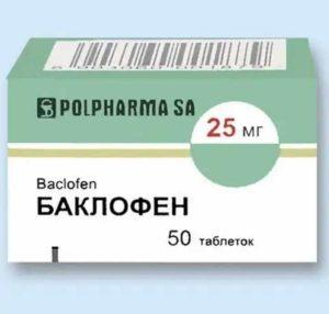 Лекарства от остеохондроза - Баклофен