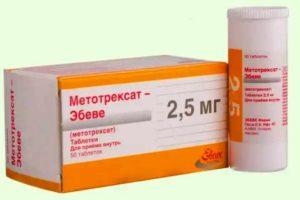 Лекарство для больного колена