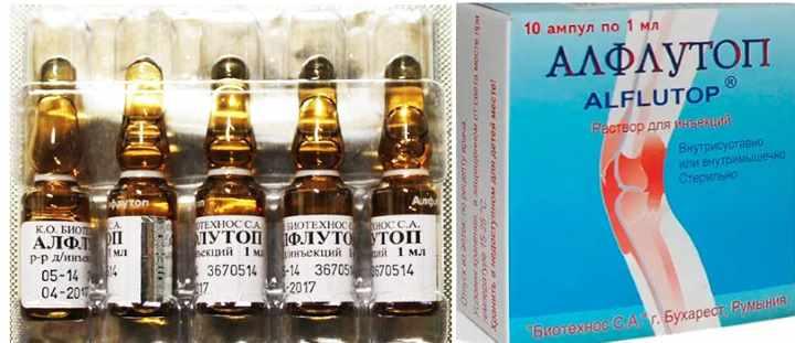 Укол от боли в спине - афлутоп