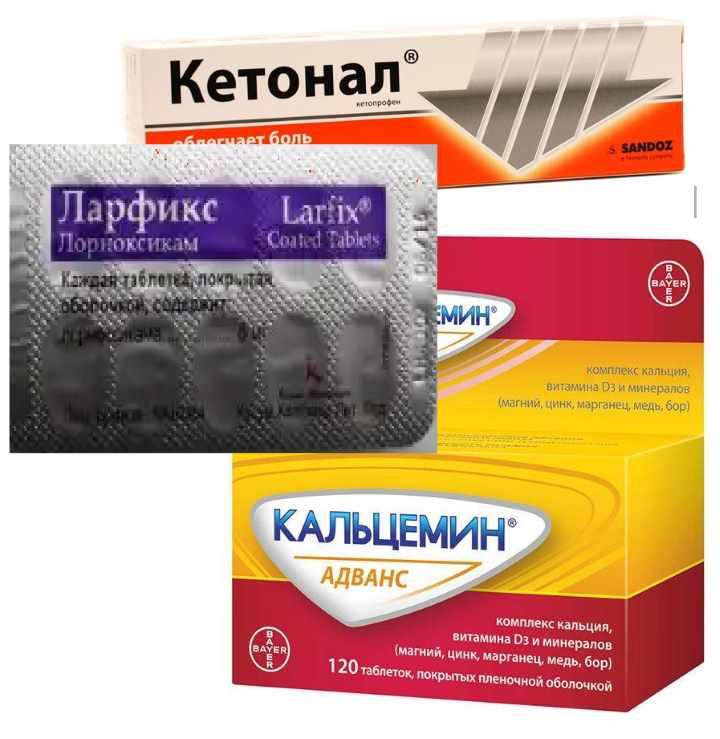 Лечение от артрита таблетками