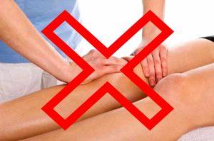 Когда массаж запрещен
