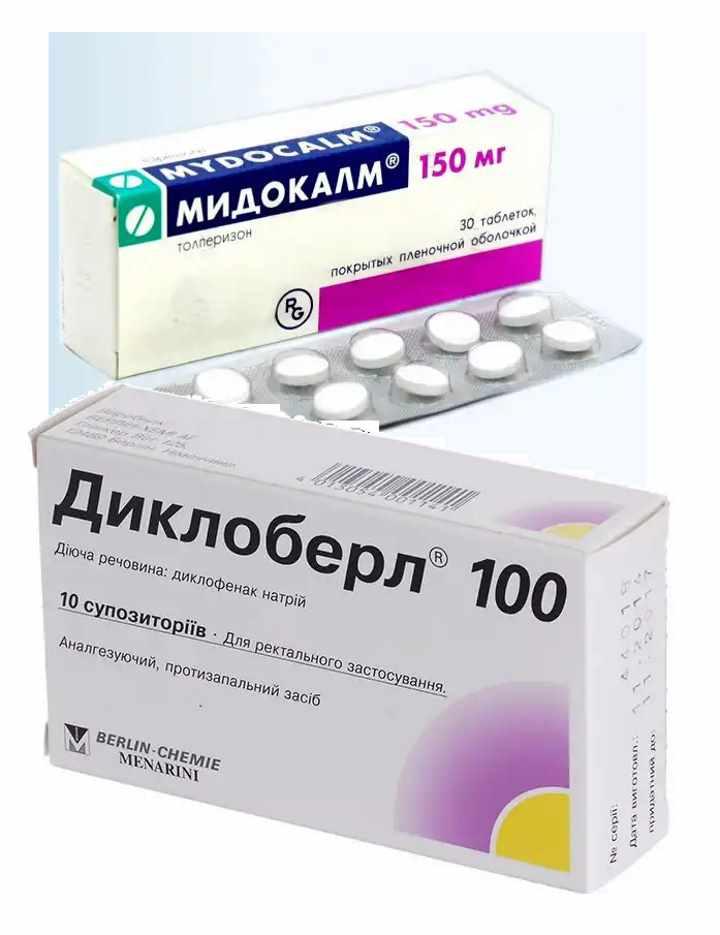 Лекарства от боли в шее