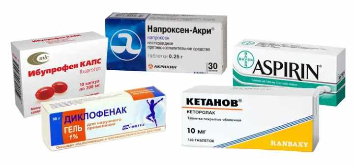 Лекарства против воспаления