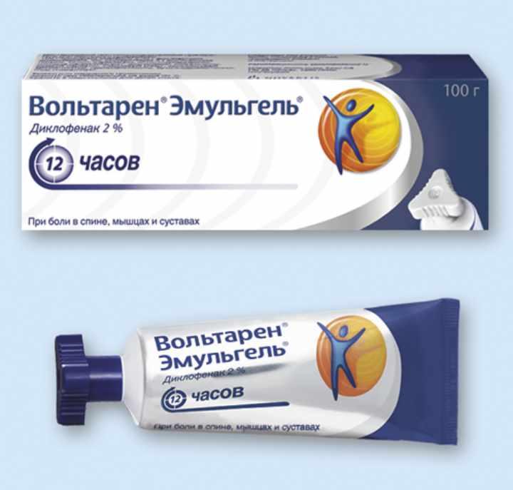 Лекарства от остеохондроза - вольтарен