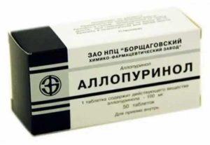 Лечение подагры - Аллопуринол