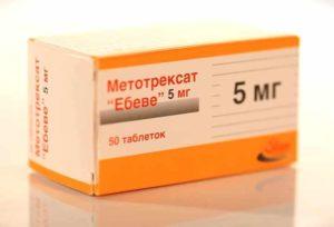 5 мг Метотрексата