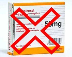 Препарат Метотрексат противопоказан