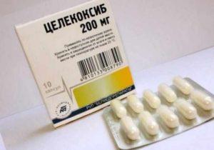 Препарат для суставов - Целекоксиб
