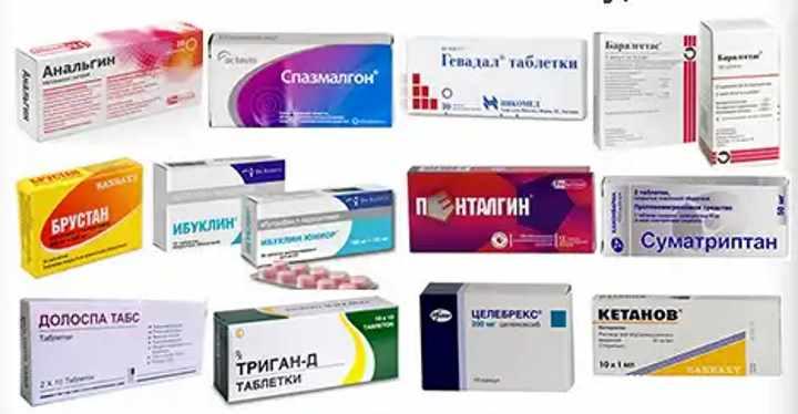Лекарственные препараты анальгетики