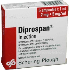 Лечение подагры - дипросан