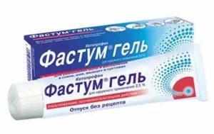 Мази от боли в суставах - фастум гель