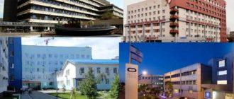 4 фото зданий, где лечат позвоночник