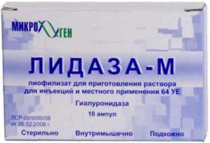 Лекарства против миозита - лидаза