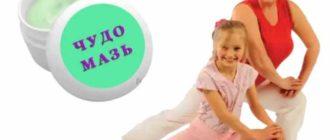 Здоровые суставы у девочки и бабушки