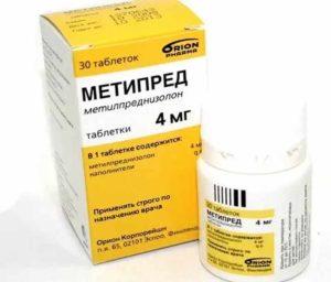 Препарат для суставов - метипред