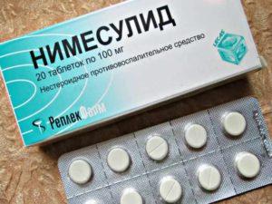 Препарат для суставов - нимесулид