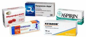 Нестероидные противоспалительные