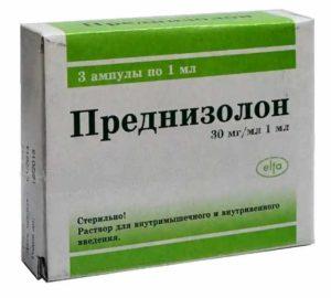 Лекарства против миозита - преднизолон