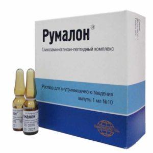 Препарат для суставов - румалон