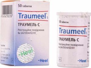 Лекарства против миозита - траумель с