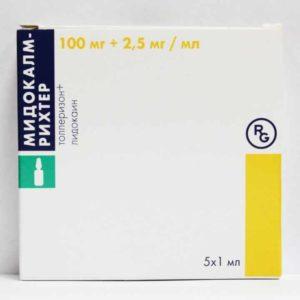 Лекарства против миозита - мидокалм