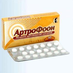 Лекарство от боли суставов - Артрофоон