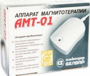 АМТ-01. Коробка