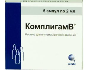 Аналог мильгаммы - Комплигам В