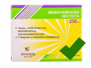 Прием мефенаминовой кислоты