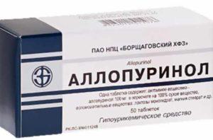 Лечение артрита аллопуринолом