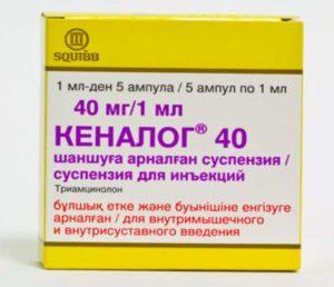 Желтая упаковка кеналога 40