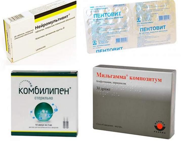 Таблетки Нейромультивит инструкция по применению цена отзывы на форумах аналоги